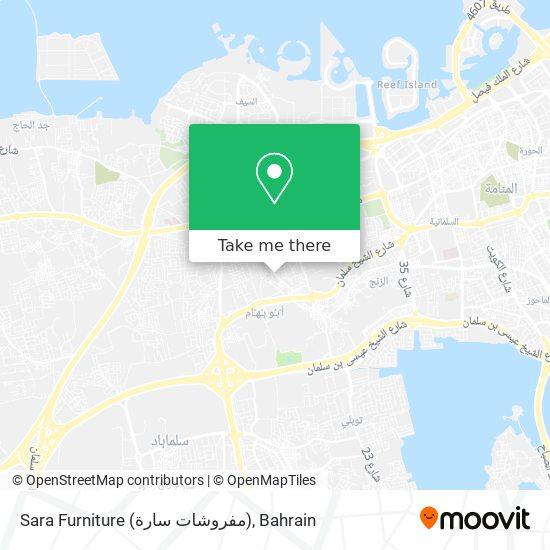 Sara Furniture (مفروشات سارة) map