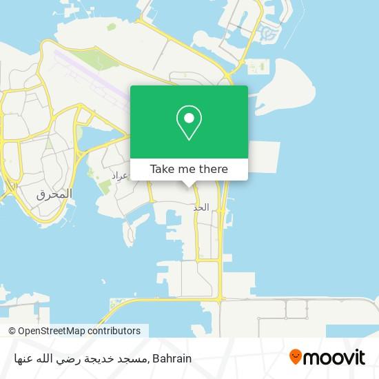 مسجد خديجة رضي الله عنها map