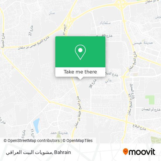 مشويات البيت العراقي map