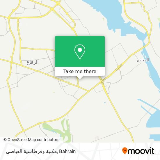 مكتبة وقرطاسية العياضي map