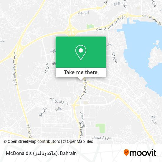 McDonald's (ماكدونالدز) map