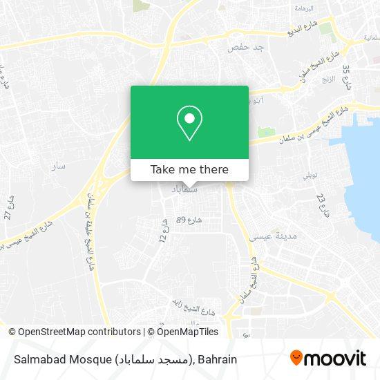 Salmabad Mosque (مسجد سلماباد) map