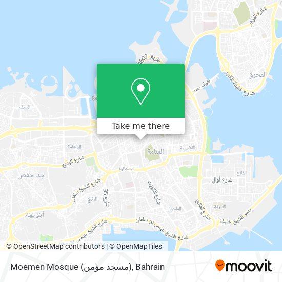 Moemen Mosque (مسجد مؤمن) map