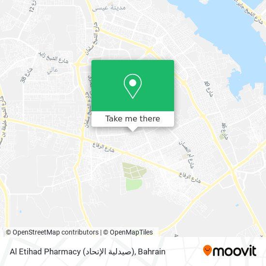 Al Etihad Pharmacy (صيدلية الإتحاد) map