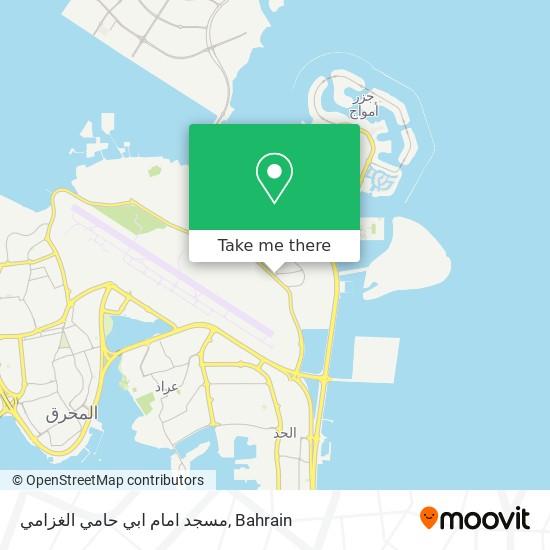 مسجد امام ابي حامي الغزامي map