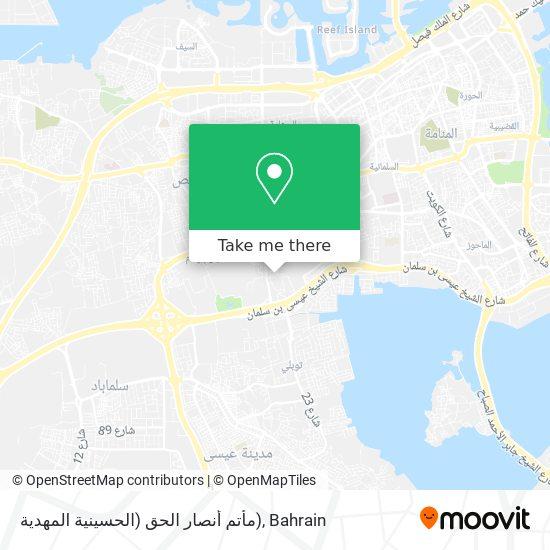 مأتم أنصار الحق (الحسينية المهدية) map