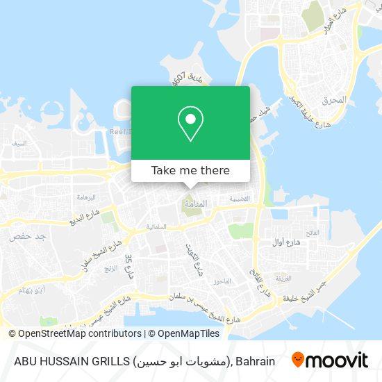 ABU HUSSAIN GRILLS (مشويات ابو حسين) map