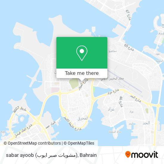 sabar ayoob (مشويات صبر ايوب) map