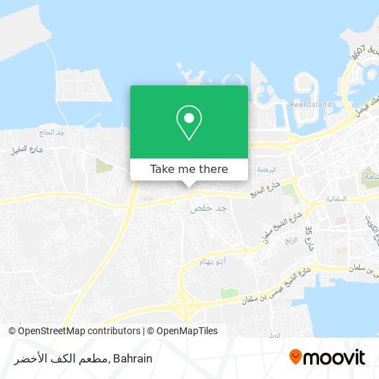 مطعم الكف الأخضر map