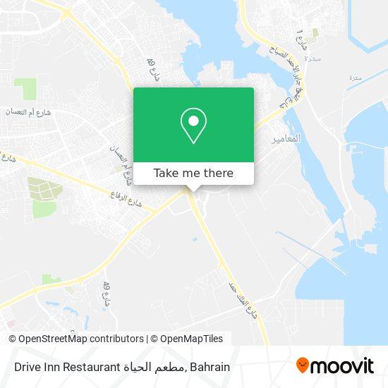Drive Inn Restaurant مطعم الحياة map
