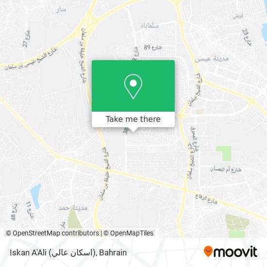 Iskan A'Ali (اسكان عالي) map