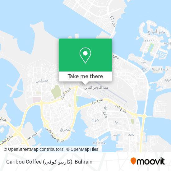 Caribou Coffee (كاريبو كوفي) map