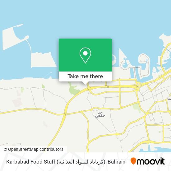 Karbabad Food Stuff (كرباباد للمواد الغذائية) map