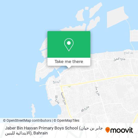 Jaber Bin Hayyan Primary Boys School (جابر بن حيان الابتدائية للبنين) map
