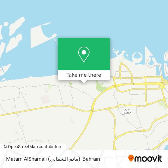 Matam AlShamali (مأتم الشمالي) map