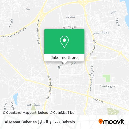 Al Manar Bakeries (مخابز المنار) map