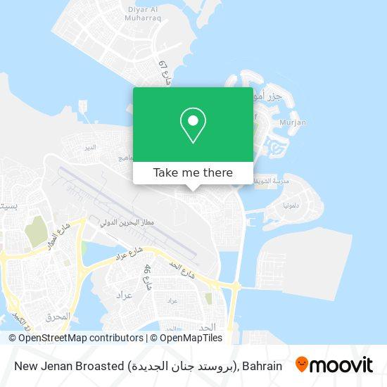 New Jenan Broasted (بروستد جنان الجديدة) map