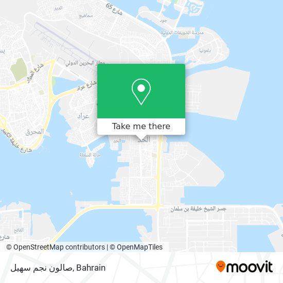 صالون نجم سهيل map