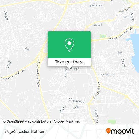 مطعم الاقرباء map