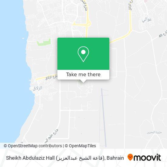 Sheikh Abdulaziz Hall (قاعة الشيخ عبدالعزيز) map