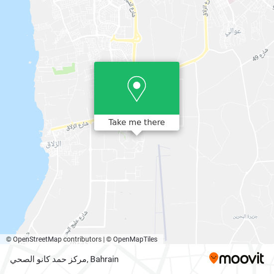 مركز حمد كانو الصحي map