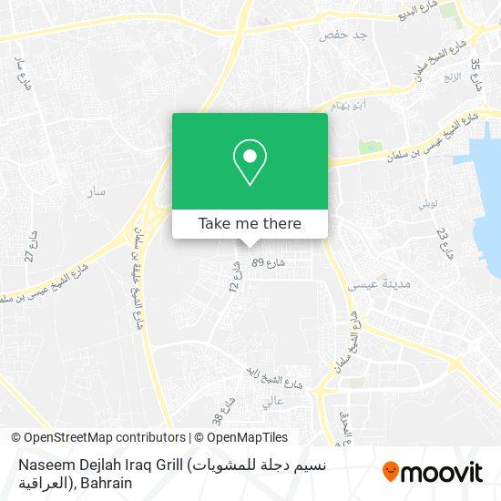 Naseem Dejlah Iraq Grill (نسيم دجلة للمشويات العراقية) map