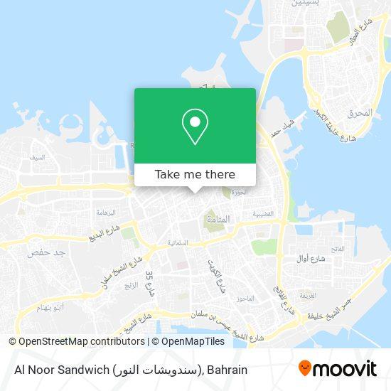 Al Noor Sandwich (سندويشات النور) map