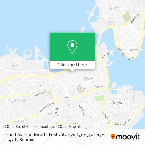 Hurafuna Handivrafts Festival حرفنا مهرجان الحرف اليدوية map