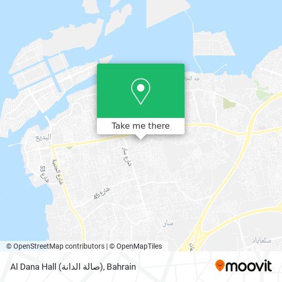 Al Dana Hall (صالة الدانة) map
