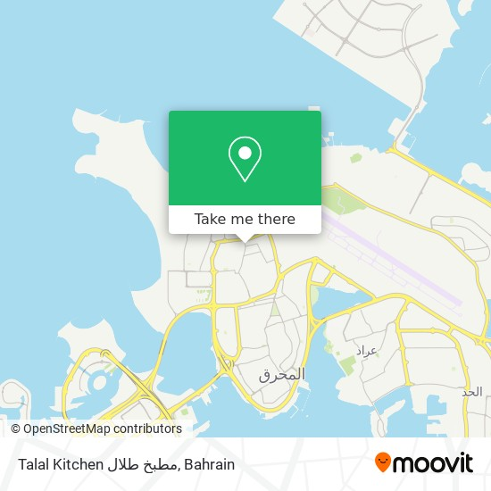 Talal Kitchen مطبخ طلال map