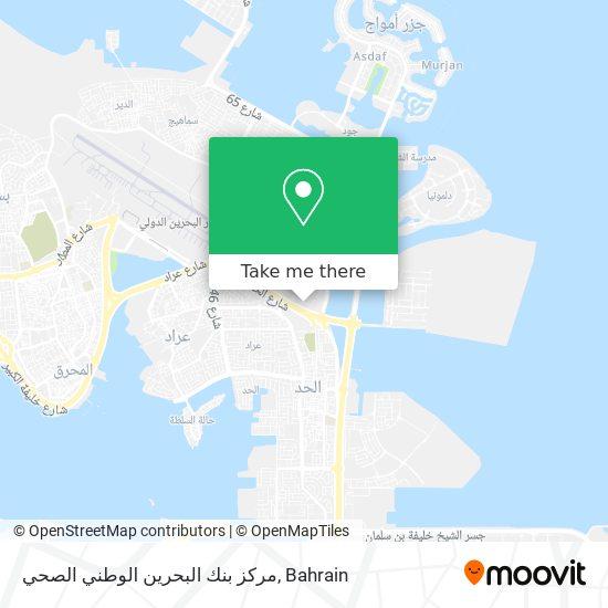 مركز بنك البحرين الوطني الصحي map