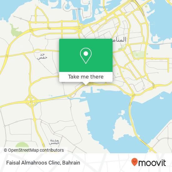 Faisal Almahroos Clinc map