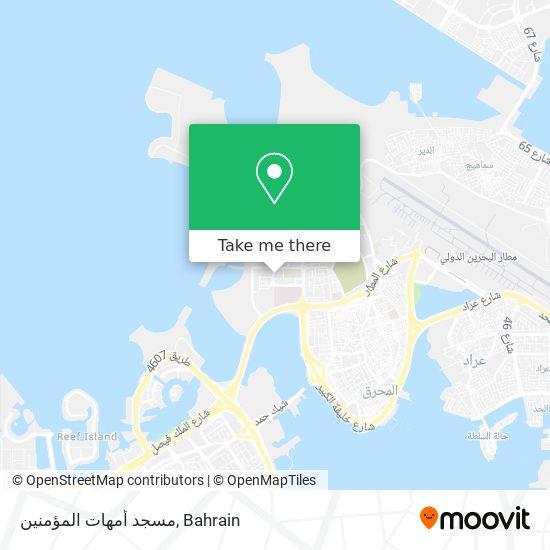 مسجد أمهات المؤمنين map