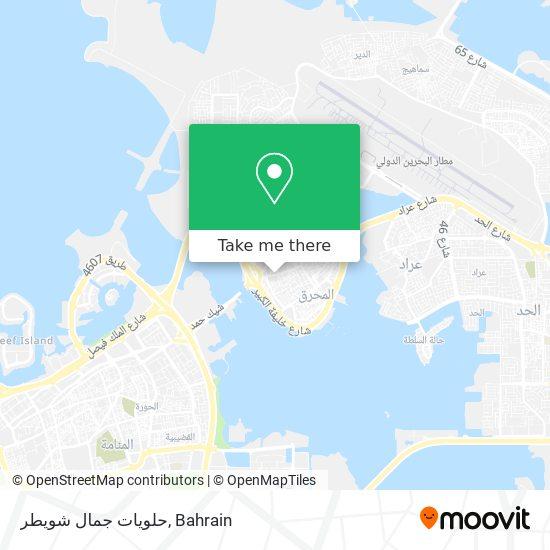 حلويات جمال شويطر map