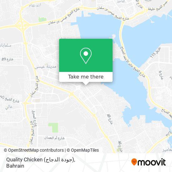 Quality Chicken (جودة الدجاج) map