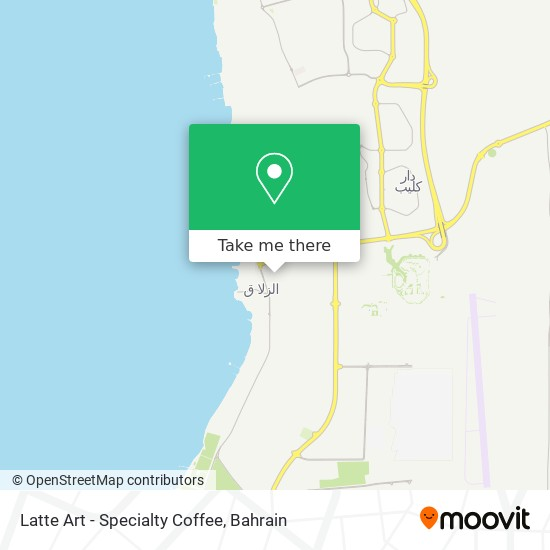 Latte Art - Specialty Coffee map