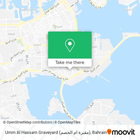 Umm Al Hassam Graveyard (مقبرة ام الحصم) map