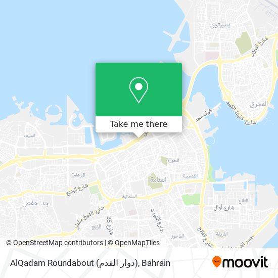 AlQadam Roundabout (دوار القدم) map