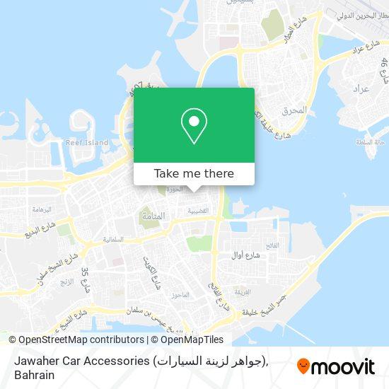 Jawaher Car Accessories (جواهر لزينة السيارات) map