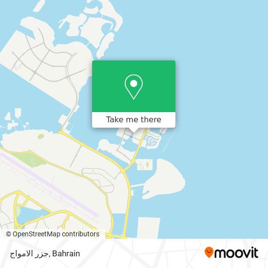 جزر الامواج map