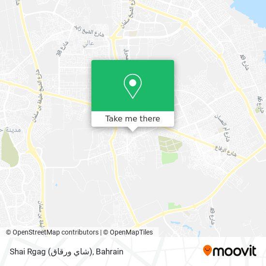 Shai Rgag (شاي ورقاق) map