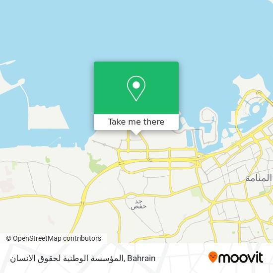 المؤسسة الوطنية لحقوق الانسان map