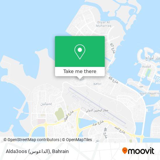 Alda3oos (الداعوس) map