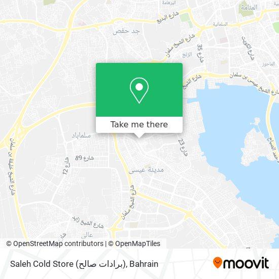 Saleh Cold Store (برادات صالح) map