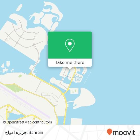 جزيرة امواج map