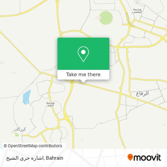 اشاره جري الشيخ map