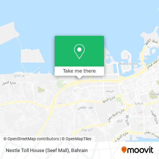 Nestle Toll House (Seef Mall) map