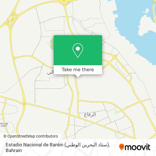 Estadio Nacional de Baréin (ستاد البحرين الوطني) map
