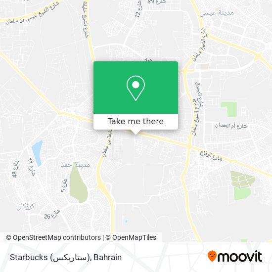 Starbucks (ستاربكس) map