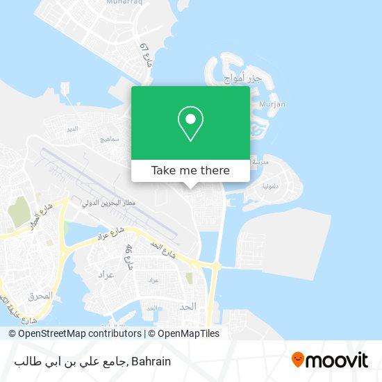 جامع علي بن ابي طالب map